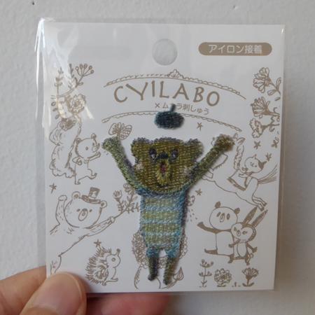 CYLABO x ムカラ刺繍2